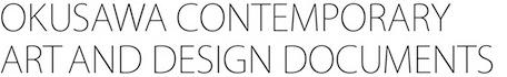 OKUSAWA CONTEMPORARY ART AND DESIGN DOCUMENTS