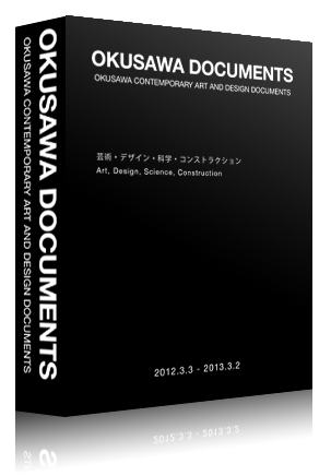 OKUSAWA DOCUMENTS