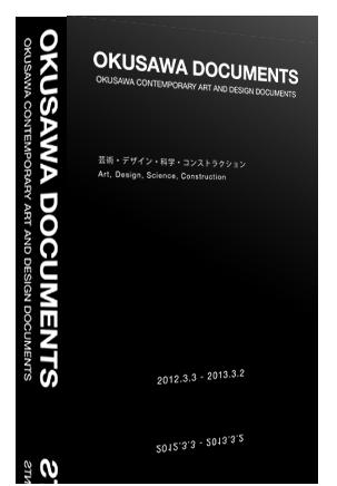OKUSAWA DOCUMENTS